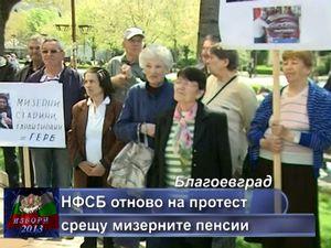НФСБ отново на протест срещу мизерните пенсии