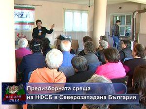 Предизборната среща на НФСБ в Северозападна България