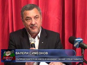 НФСБ получи огромна подкрепа от жителите на Попово
