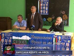 Град Гулянци и село Крета харесаха идеите на НФСБ