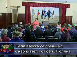 Неда Карска се срещна с избиратели от село Поляна