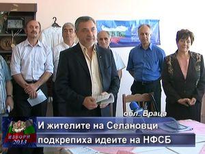 И жителите на Селановци подкрепиха идеите на НФСБ