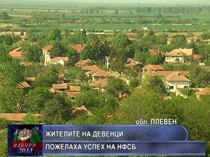 Жителите на Девенци пожелаха успех на НФСБ