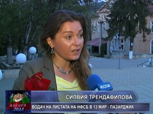 Силвия Трендафилова се срещна с жителите на Ракитово