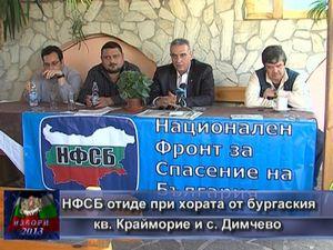 НФСБ отиде при хората от бургаския кв. Крайморие и с. Димчево