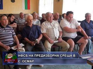 НФСБ на предизборна среща в село Осмар