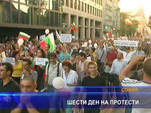 Шести ден на протести