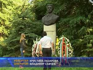 НФСБ и СКАТ почетоха Левски