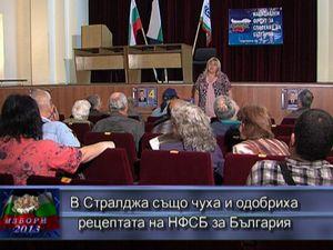 В Стралджа също чуха и одобриха рецептата на НФСБ за България