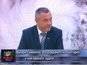Симеонов: Възраждането на България е най-важната задача