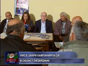 НФСБ закри кампанията си в област Пазарджик