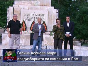 Галина Асенова закри предизборната си кампания в Лом