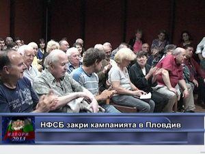 НФСБ закри кампанията в Пловдив