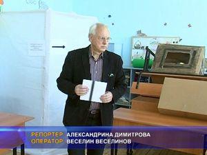 Кандидати за народни представители от НФСБ пуснаха своя вот