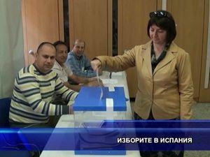 Изборите в Испания