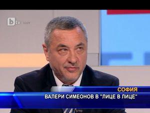 Валери Симеонов в