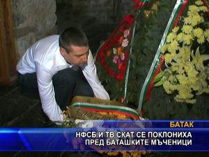 НФСБ и ТВ СКАТ се поклониха пред баташките мъченици