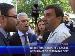 Волен Сидеров рита и блъска журналист от телевизия СКАТ