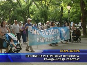 Шествие за референдума призовава гражданине да гласуват
