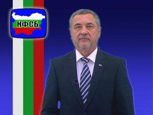 Декларация на НФСБ относно кабинета и подкрепата на Сидеров