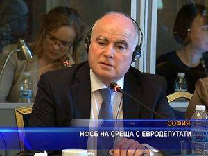 НФСБ на среща с евродепутати