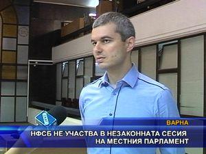 НФСБ не участва в незаконната сесия на местния парламент