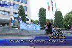 Брюксел разглежда петицията за чист въздух