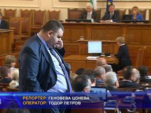 Делян Пеевски шеф на ДАНС
