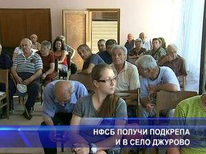 НФСБ получи подкрепа и в село Джурово