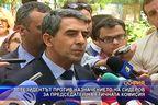 Президентът против Сидеров да е председател на етичната комисия