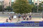 Протестиращите във Варна подкрепят София