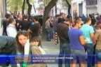 Платен протест пред ВСС