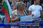 Член на АТАКА започва гладна стачка срещу Волен Сидеров