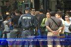 Чавдар Янев опита да се самозапали пред ВСС