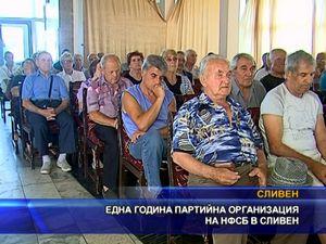 Една година партийна организация на НФСБ в Сливен