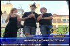 Чиновници в Испания протестират