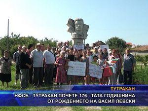 НФСБ - Тутракан почете годишнината от рождението на Левски