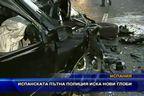 Испанската пътна полиция иска нови глоби