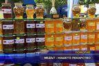 Медът - нашето лекарство