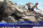 Срутено брегоукрепително съоръжение