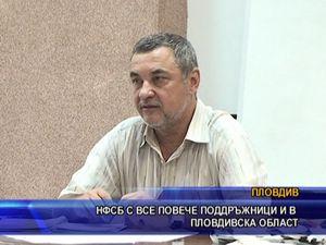 НФСБ с все повече поддръжници и в Пловдив област