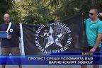 Протест срещу условията във варненският зоокът