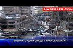 Военните удари срещу Сирия се отлагат
