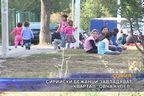 Сирийски бежанци завладяват квартал