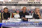 """Футболните агитки се обявиха против """"Гейпрайд 2013"""""""