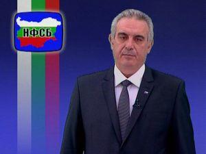 Декларация на НФСБ относно връщането на Пеевски в парламента