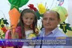 Детето на Севдалин Чандъров не е било изслушано по делото