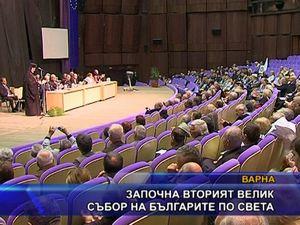 Започна вторият Велик събор на българите по света