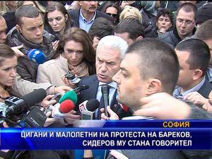 Цигани и малолетни на протеста на Бареков, Сидеров му стана говорител