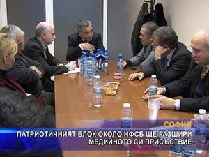 Патриотичният блок около НФСБ ще разшири медийното си присъствие
